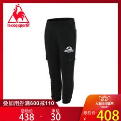 乐卡克法国公鸡侏罗纪系列印花针织运动长裤儿童CJ-4621183J
