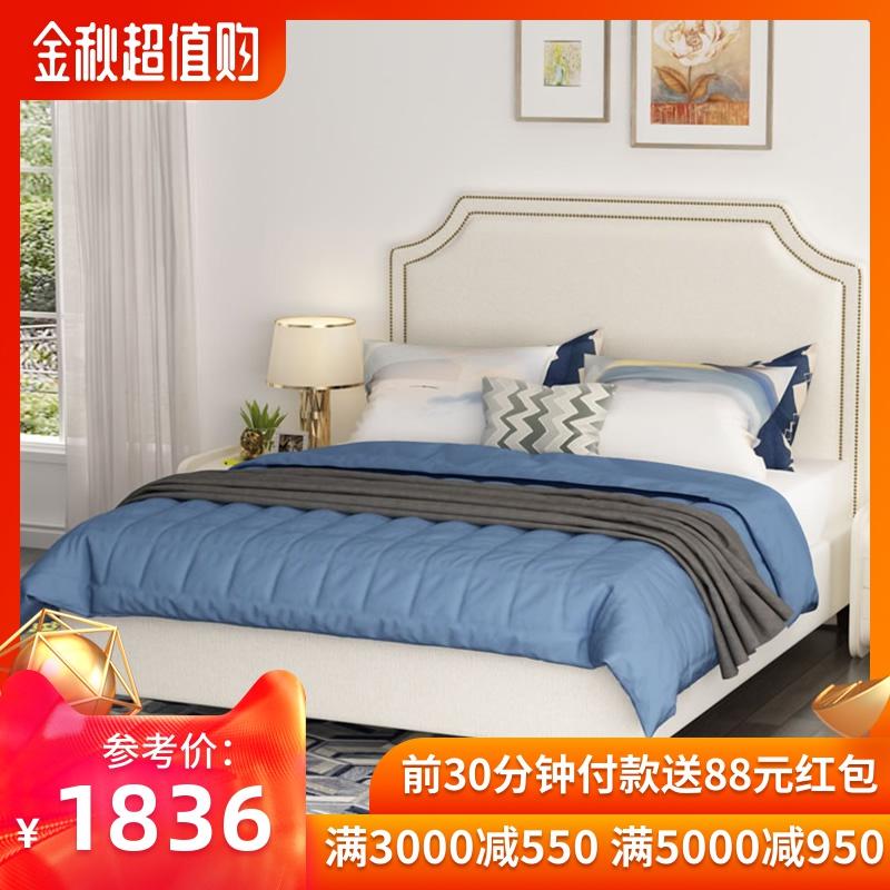 2124.27元包邮美式布艺床现代简约双人床主卧1.8米储物床卧室轻奢布床北欧床