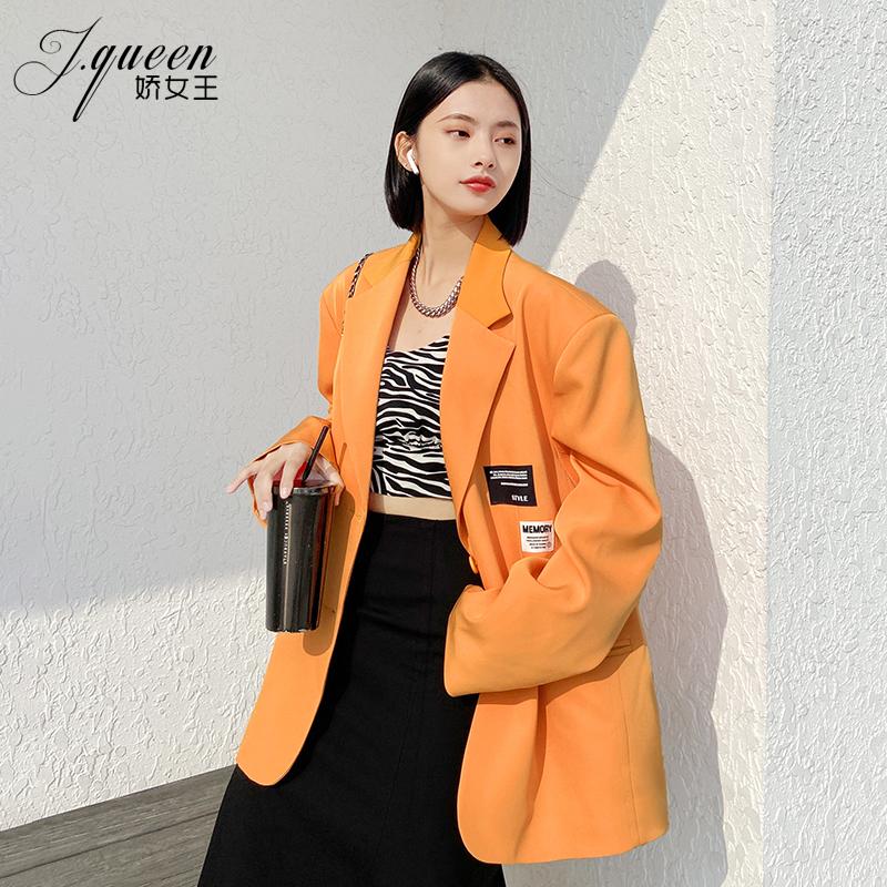 网红西装外套女2021早春新款oversize宽松休闲炸街贴标橙色小西服