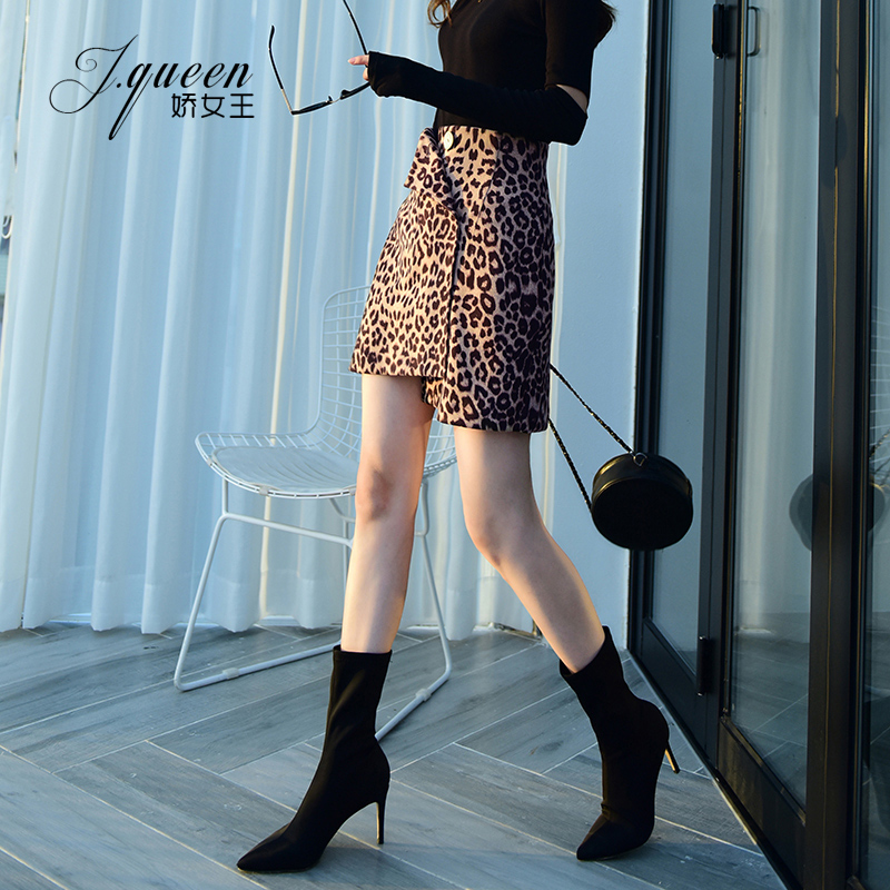 豹纹半身裙女2020春季新款欧美性感高腰一步裙a字紧身包臀裙子潮