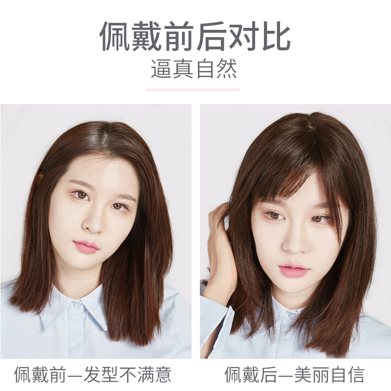 Hair patches on the top of the head cover the white-haired genuine wig patches. Seamless hair patches. Fake bangs. 3D air slanting bangs