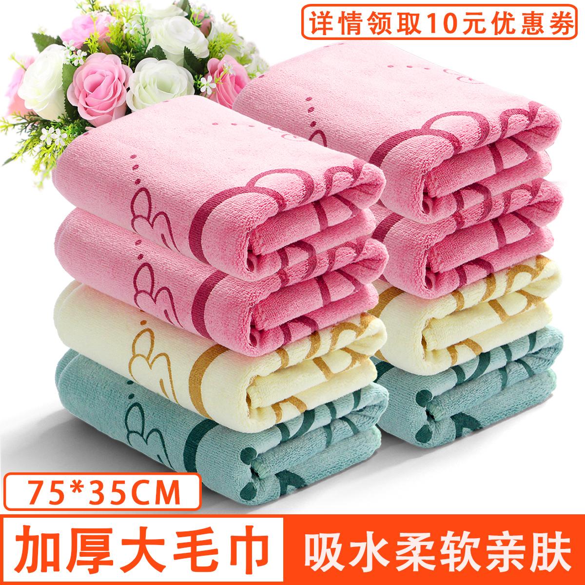 加厚大毛巾超细纤维强吸水柔软亲肤成人洗脸巾洁面毛巾擦头毛巾