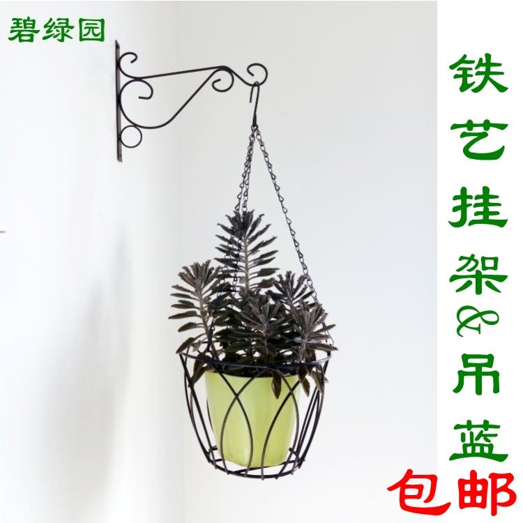 欧式铁艺吊篮壁挂花架阳台花盆吊架支架绿萝吊兰花盆挂钩架挂篮