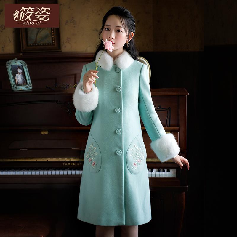 筱姿服饰 秋季新款女装复古毛领毛呢外套绣花口袋大衣