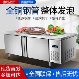 商用厨房不锈钢卧式平冷冰柜冰箱冷藏冷冻双温保鲜工作柜操作台图片