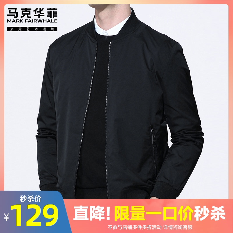 Limited 165-170 yards Mark Huafi jacket 2021 spring and autumn baseball clothing slim wild casual handsome