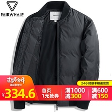 Mark Huafei down jacket men's short fall / winter 2019 new men's winter coat men's light bomber trend