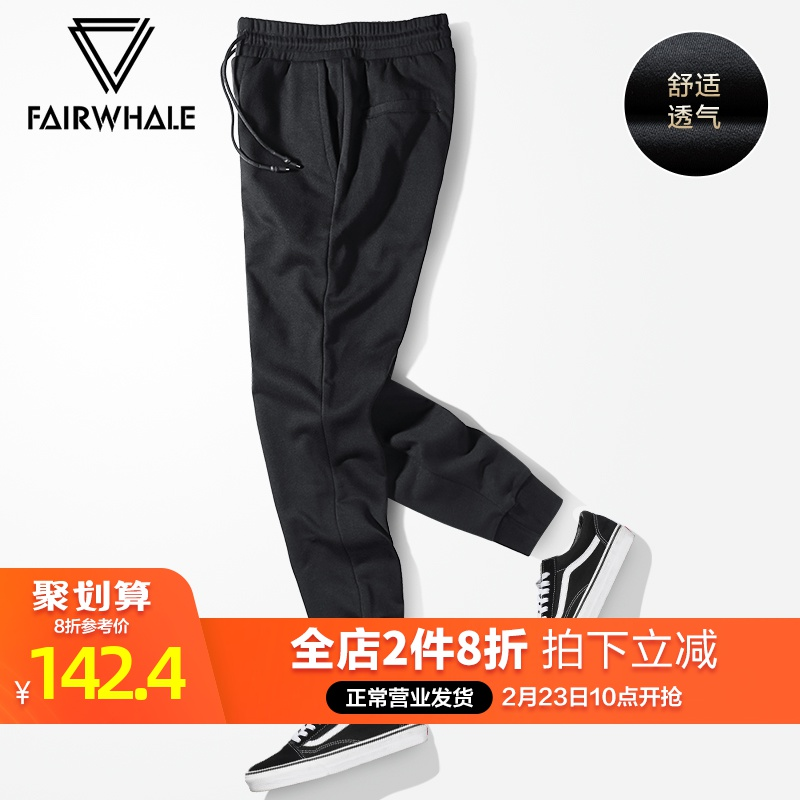 Mark Huafei casual pants men 2020 spring new men's Leggings sports pants men's pants Korean version of Wei pants trend