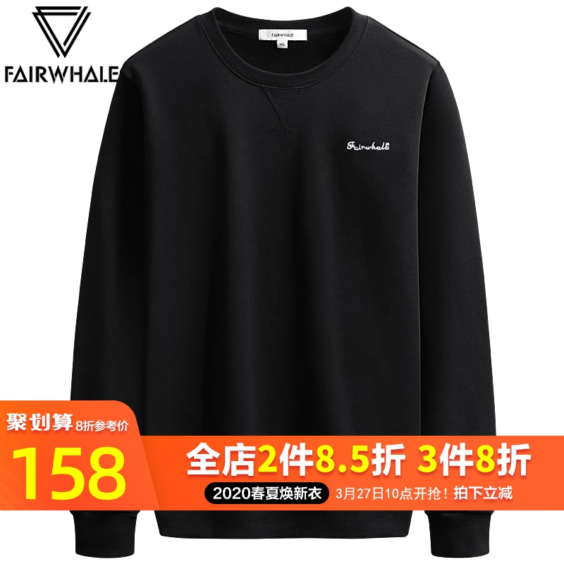 Mark Huafei men's fashion couple new round neck black men's sweater spring and autumn top in spring 2020