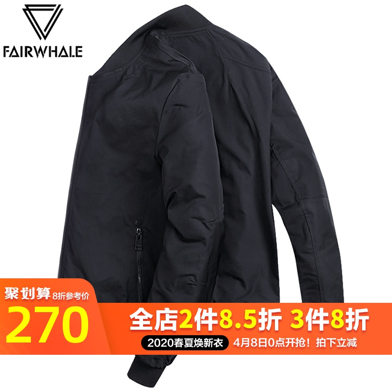 Mark Huafei jacket men's coat spring and autumn casual men's wear new trend top baseball suit in spring 2020