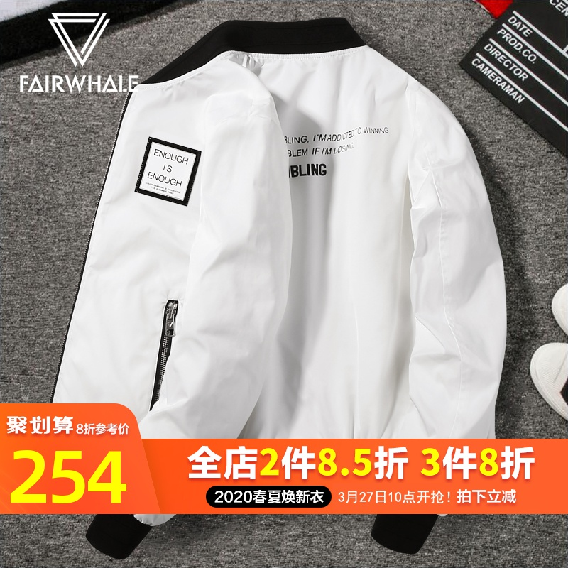 Mark Huafei jacket men's coat spring and autumn 2020 new trend top tooling handsome bomber