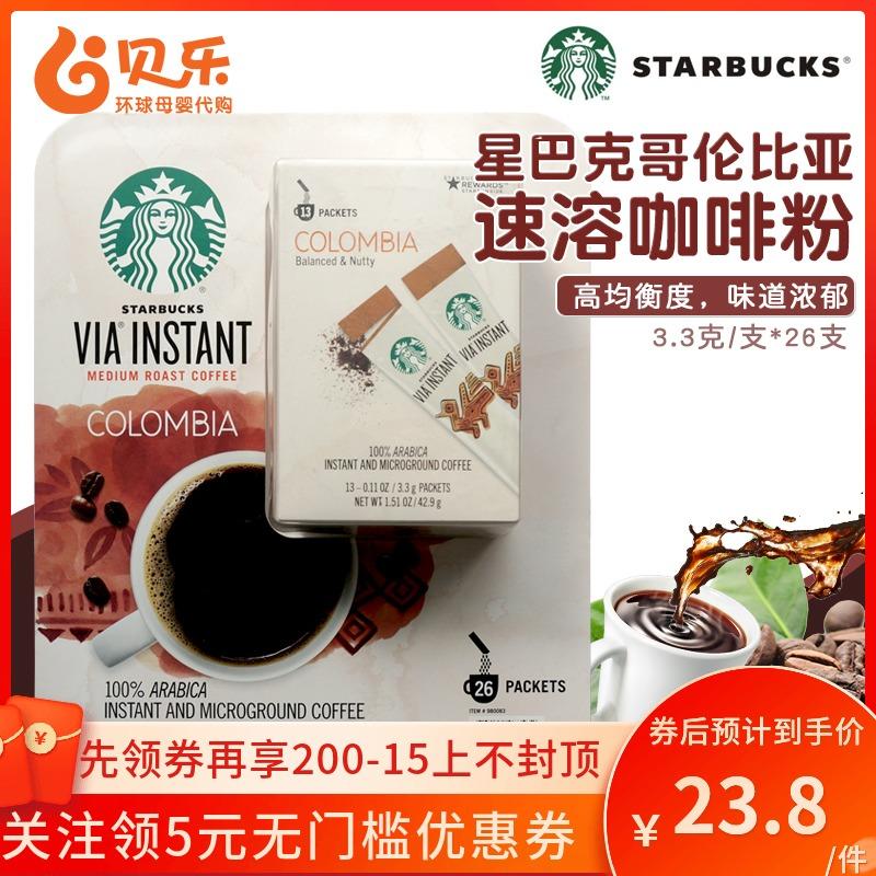 Коллекции на тему Starbucks Артикул 560918202100