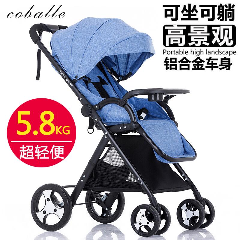 Высокий пейзаж ребенок тележки большое колесо легкий сложить может сидеть лечь ребенок зонт автомобиль сверхлегкий шок кондиционер европа bb