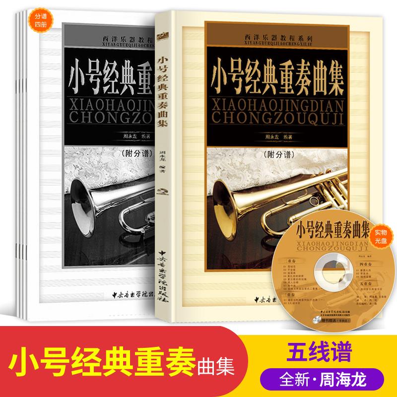Книги об искусстве Артикул 580841361431
