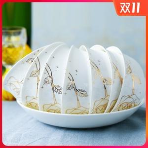 唐山骨瓷餐具套裝碗碟盤子diy自選陶瓷碗盤面碗大碗家用瓷器組合