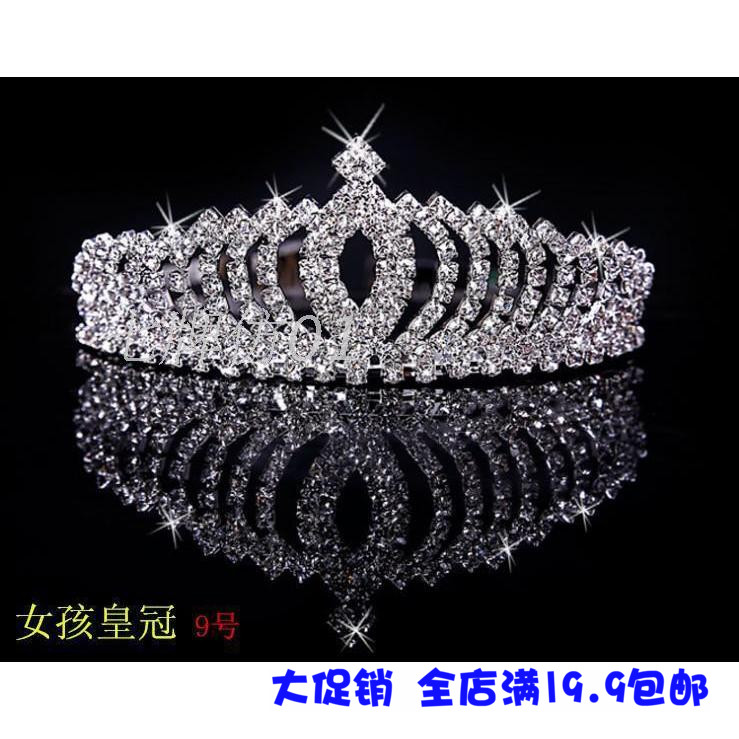 Girls crystal diamond crown headdress Crown Princess hair ornament shining Headband Bridal ornament 61 gift package