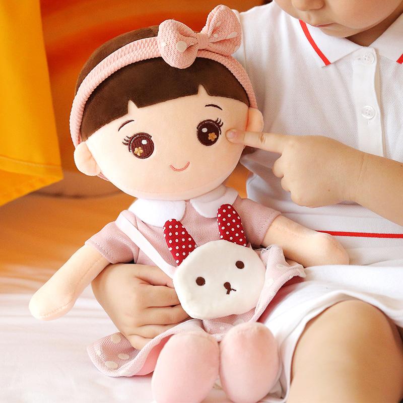 布娃娃女孩公主抱着睡觉床上公仔玩偶生日礼物可爱毛绒玩具洋娃娃