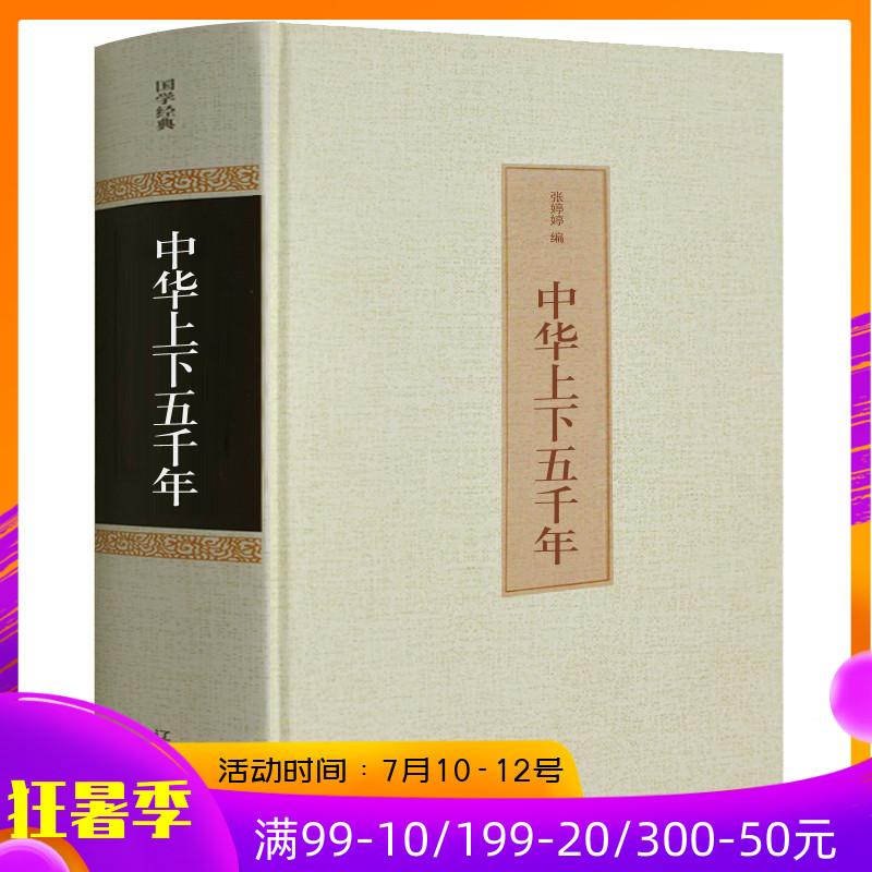 Книги Артикул 542833492357