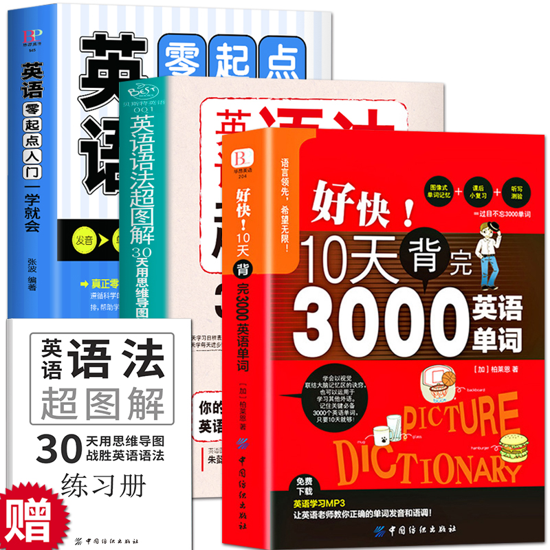 Методики обучения английскому Артикул 578635307962