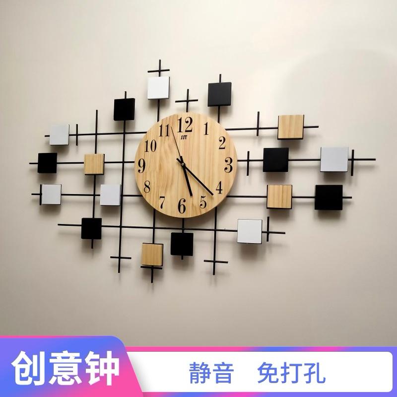 时尚北欧简约大气挂钟 现代个性创意客厅钟表 家用静音钟表石英钟