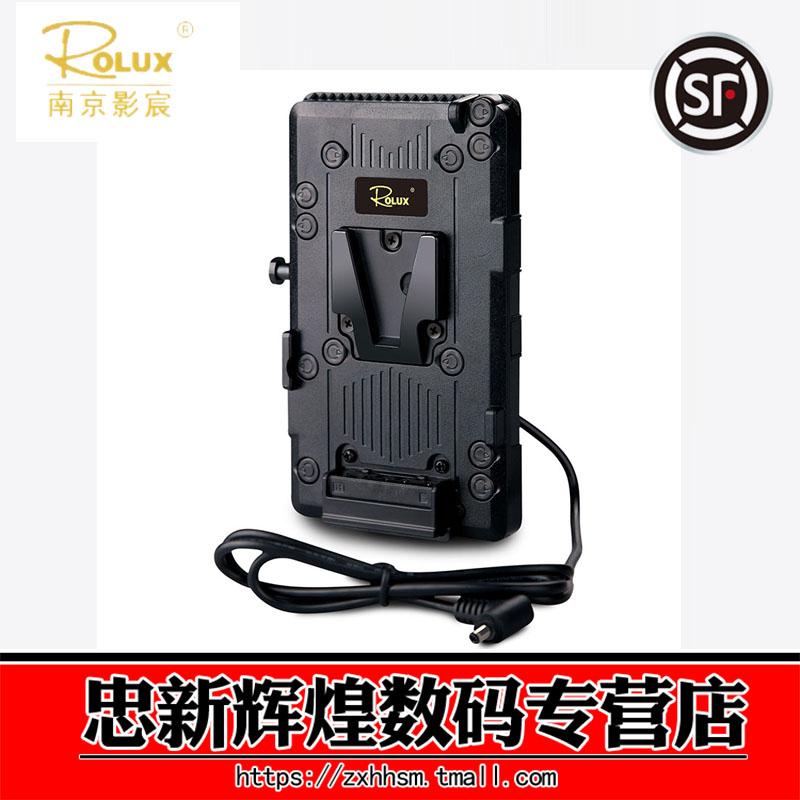影宸佳能C100/C300/C500供电系统RL-CAG索尼V型口电池扣板托挂板
