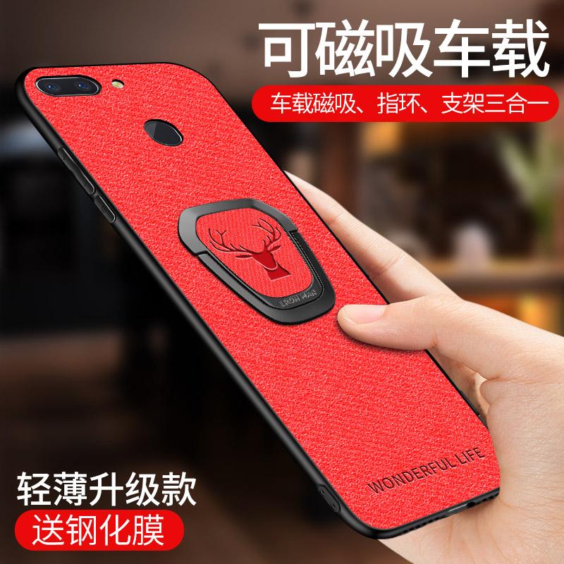 (用42元券)oppor15手机壳女r17磁吸指环支架oppor11s硅胶r11全包防摔r17