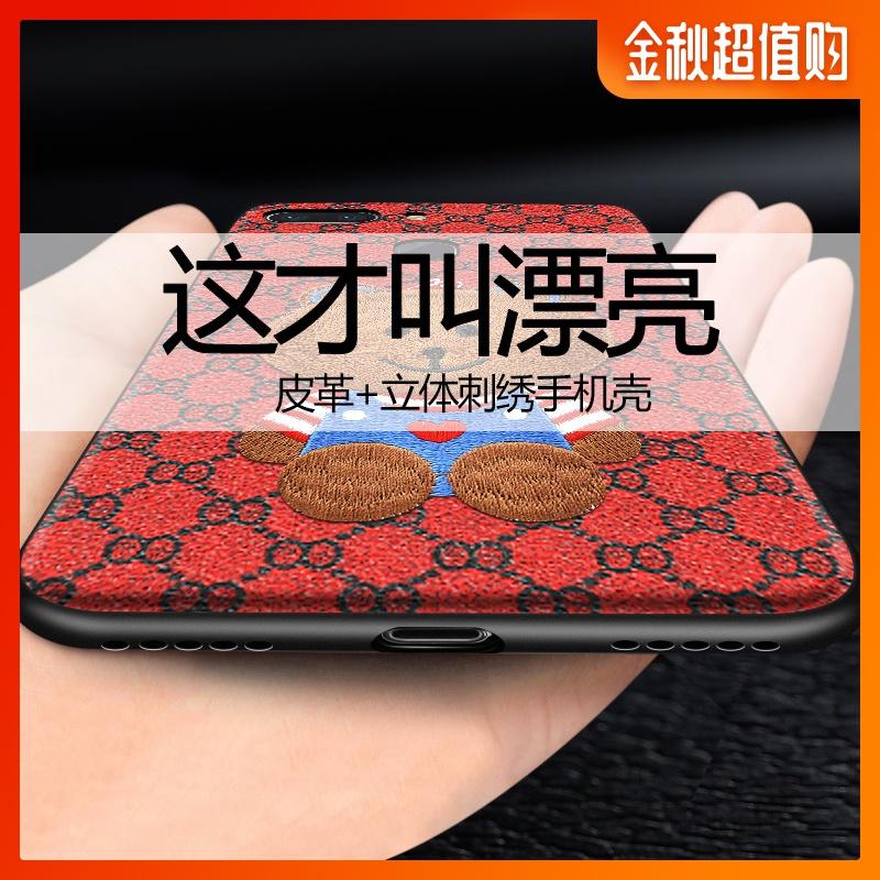 满68.00元可用42元优惠券华为p30 nova5pro刺绣p20套手机壳