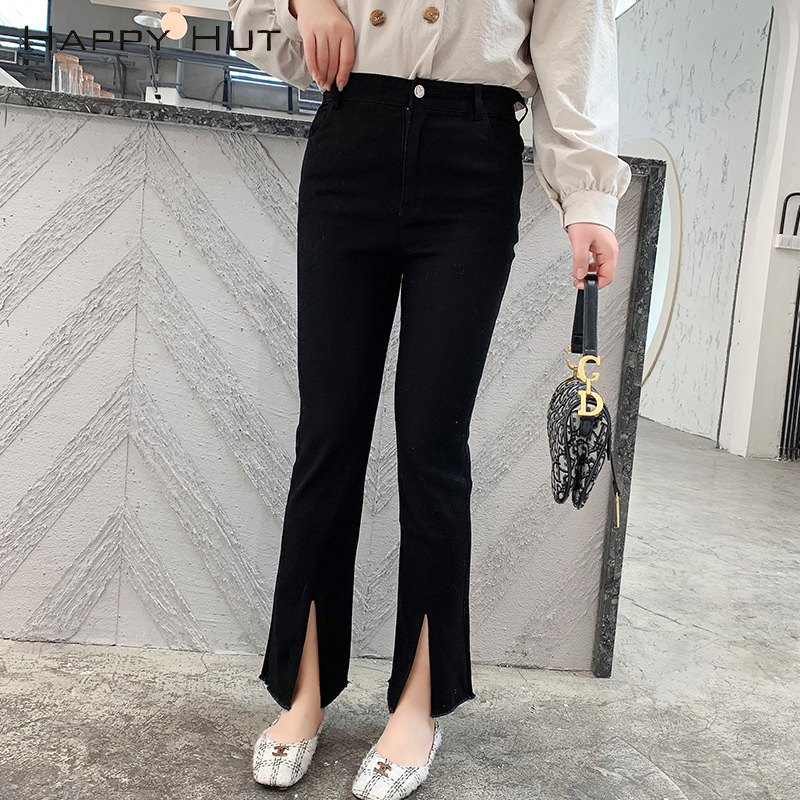 Micro flared pants fat mm oversized womens high waist Capris pants pants with slit front jeans and black flared pants