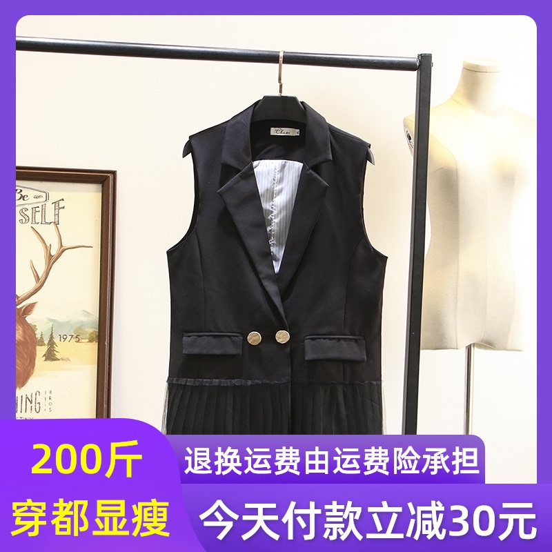 Spring oversized womens suit collar double breasted pleated mesh stitching hem medium long vest coat