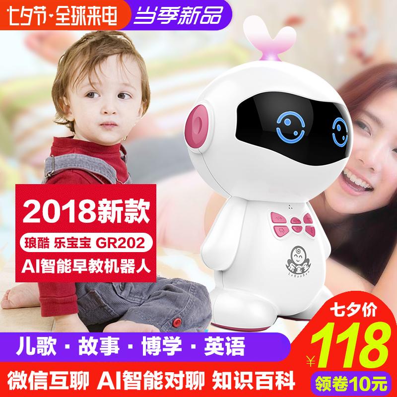 ��酷�����GR202 �和�智能�C器人玩具�和�早教�C器人智能wifi版教育�W��CAI人工智能�C器人男女孩�Y物故事�C