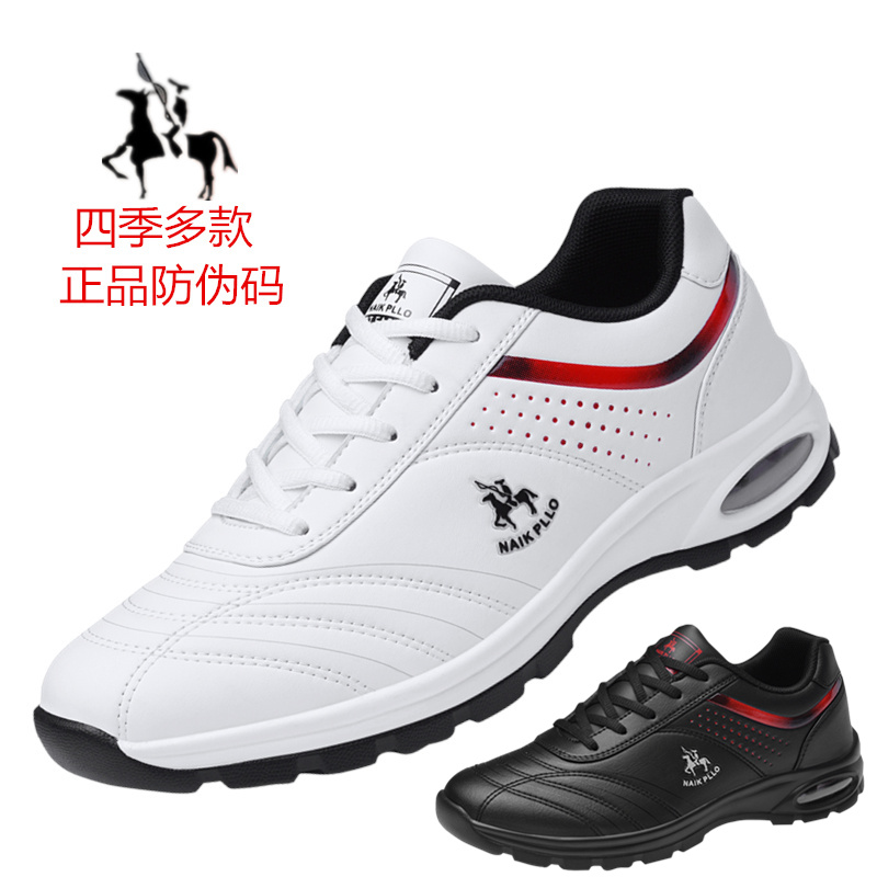 Autumn and winter mens shoes casual shoes mens sports shoes crocodile white shoes boys white shoes wave shoes board shoes travel shoes
