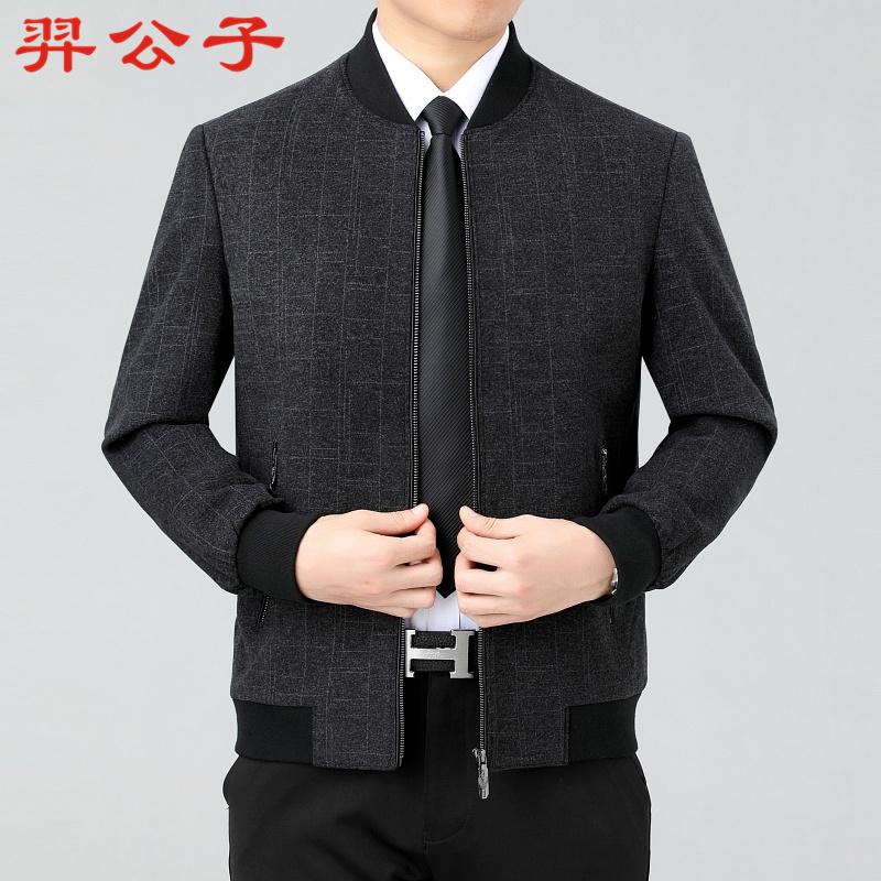 Brand mens wool jacket coat 2021 autumn winter new mens trend casual Baseball Jacket collar wool jacket