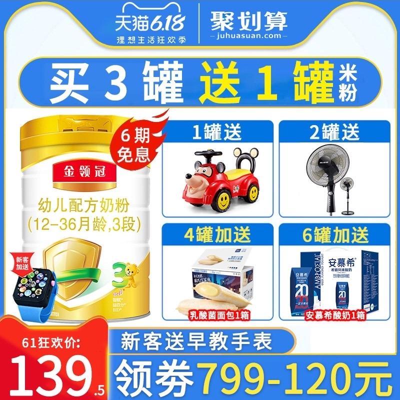 福彩3d今晚试机号对应码 下载最新版本官方版说明