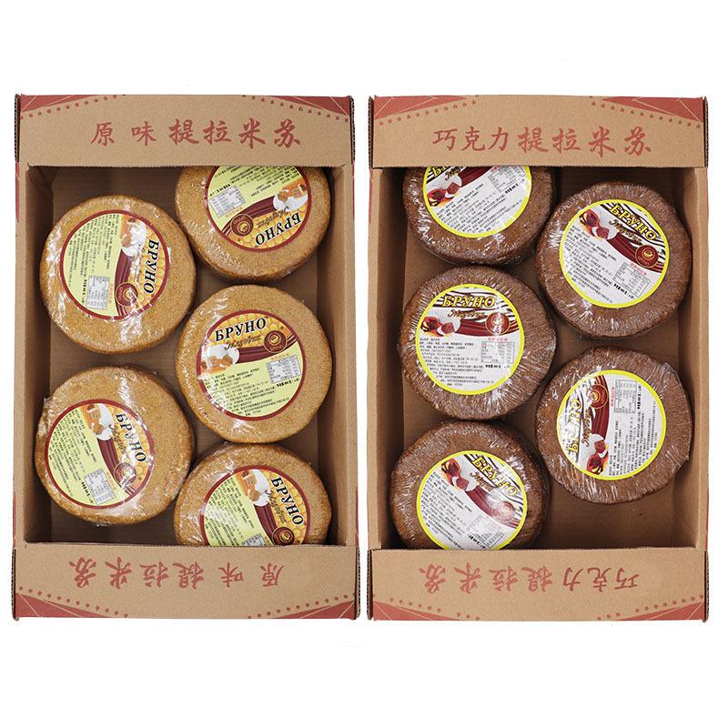 包邮俄罗斯风味提拉米苏蛋糕蜂蜜奶油西式千层饼整箱5个