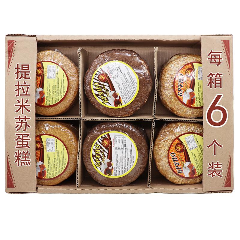 俄罗斯风味提拉米苏蜂蜜奶油蛋糕西式糕点一件代发整箱6个装包邮