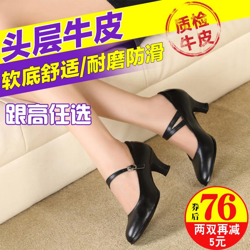 Натуральная кожа латинский обувь женский для взрослых в среде мягкое дно четыре сезона воловья кожа танцы платить дружба современный кадриль протектор обувной женщина