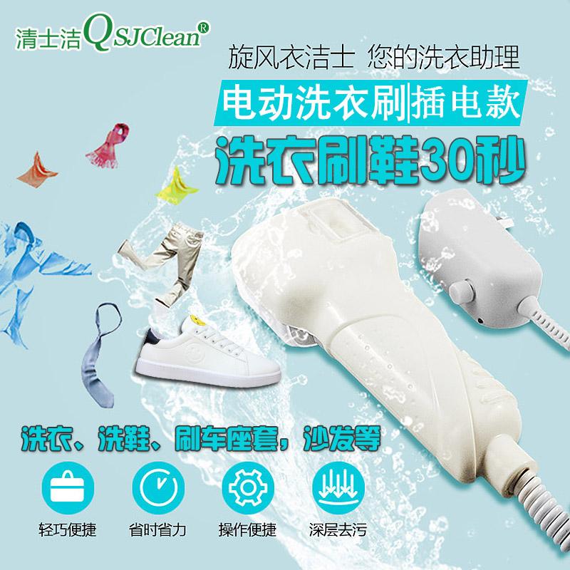 Ясно ученый чистый электрический очистка щеткой прачечная щетка мыть щетка мыть обувной устройство обувной щетка мыть обувной щетка обувной устройство мыть обувной артефакт