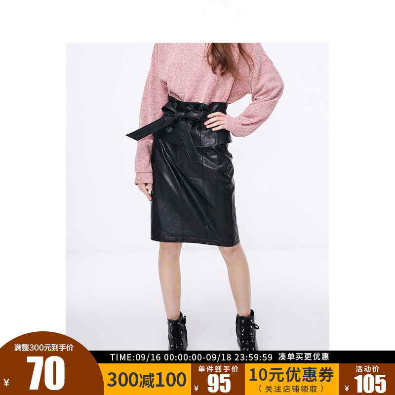绫致 ONLY2020新款后底摆开叉PU皮裙包臀半身裙女|11916S506