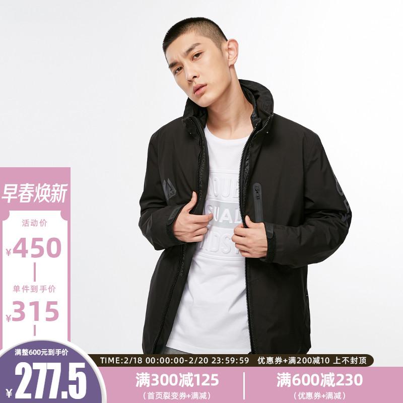 [聚]JackJones杰克琼斯男冬新款两穿连帽外套棉服218309509 thumbnail