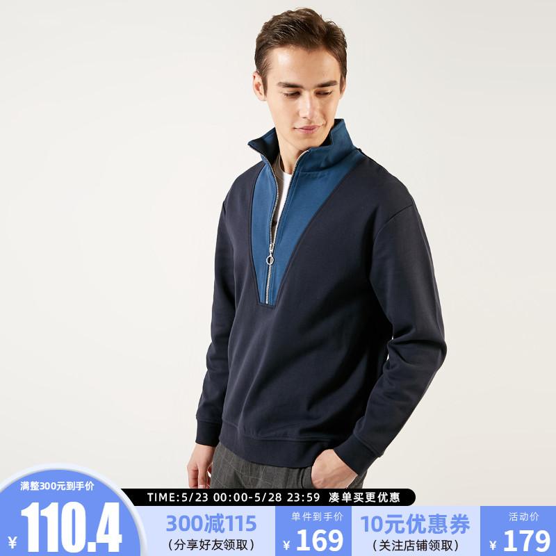 绫致SELECTED思莱德男士含棉拼色拉链半高领针织卫衣41914D522图片