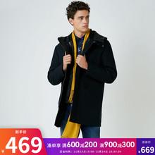 绫致SELECTED思莱德男含羊毛两件式羽绒服大衣418427504