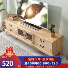 客厅电视柜茶几组合现代简约实木酒柜斗柜小欧式卧室地柜电视机柜