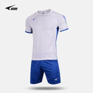 ucan专业足球服套装男比赛运动衫