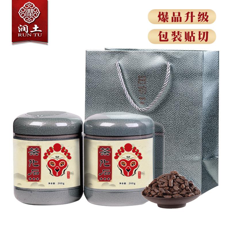 润土茶叶原味茶化石碎银子普洱茶熟茶古树老茶头散茶老茶礼盒520g