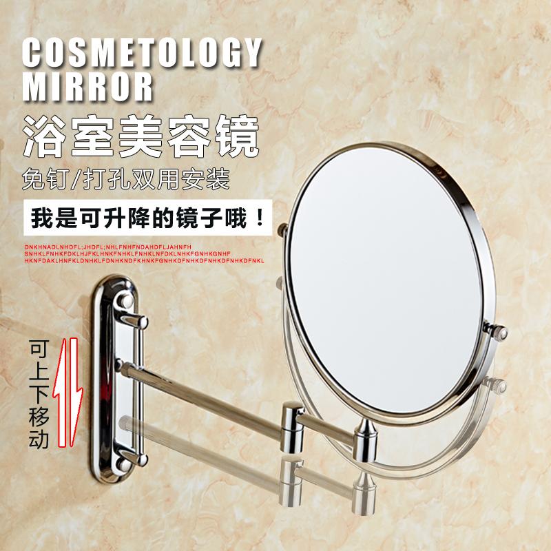 洗手间浴室全铜免钉美容上下移动双面化妆折叠伸缩镜子壁挂免打孔