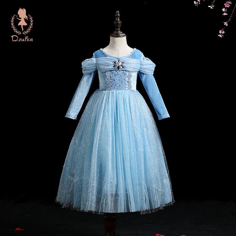 灰姑娘公主裙冰雪奇缘女童长款儿童洋气礼服爱莎蓬蓬纱裙子秋冬季