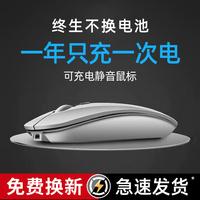 玛尚V17可充电无线鼠标 静音无声笔记本电脑台式家用办公商务游戏男女生适用于苹果小米联想惠普微软无限鼠标