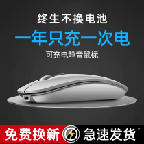 瑪尚V17可充電無線鼠標靜音無聲筆記本電腦臺式家用辦公商務游戲男女生適用于蘋果小米聯想華碩微軟無限鼠標