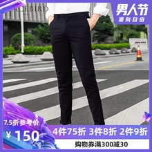 Taiping Bird Men's Casual Pants