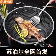 Sulpur 304 stainless steel frying pan Non-fume frying vegetable non-stick pan multi-functional household induction cooker gas application